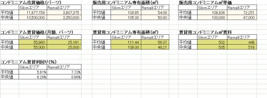 suzuki_19_04