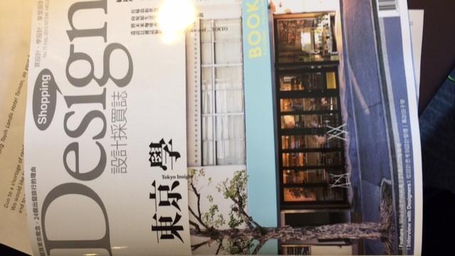 【巷にあふれる日本情報。東京に対する台湾人の関心は非常に高い】