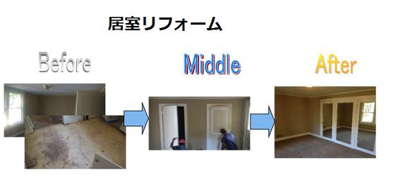 suzuki_02_02_05