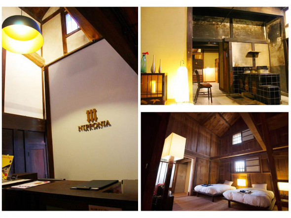 「篠山城下町ホテルNIPPONIA」のフロントがあるONAE(オナエ)棟。に明治期に建てられた元銀行経営者の旧住居を改修した