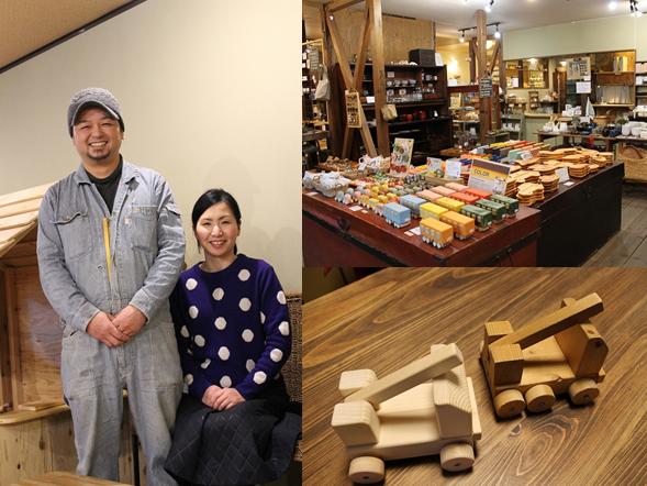 篠山城下町メインストリートにある「ナチュラルバックヤード」。オーナーの足立伸也さんは丹波市の出身。奥様の留美子さんは大阪出身。結婚後は大阪で暮らしていたが、喘息と診断されたお子さんのためにも空気のよい場所での生活を考えていたという。右下の写真が足立さんが初めて作った「木の車」右側が第一号作品。角を取るなど工夫を加えた現モデルも子供たちに人気だ