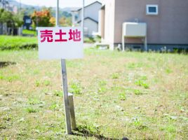 家の売却方法には「一般売却」、「強制競売」のほかに、「任意売却」という方法もあることを知っておきたい