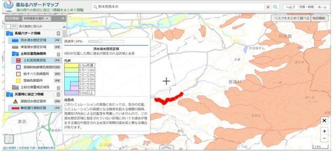 熊本地震で震度7を観測した西原村周辺の「重ねるハザードマップ」。 薄いオレンジ色が土石流危険渓流。薄い黄色と水色が洪水浸水想定区域。中央の太線が事前通行規制区間