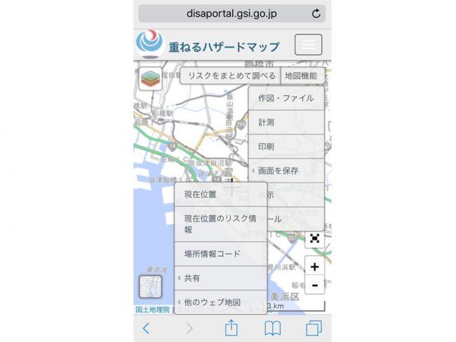 今年(2016年)6月に追加されたスマートフォンの「重なるハザードマップ」画面。 GPS機能を利用して現在いる地域の防災情報を簡単に入手できるようになった