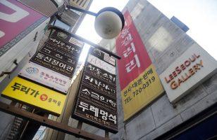 「韓流ブーム」はすっかり定着した感のあるお隣の国・韓国。その賃貸住宅の文化は主にお金の流れが大きく異るようだ
