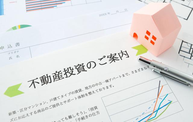 貸主(オーナー)が賃貸経営者としての自覚を持つことも求められている