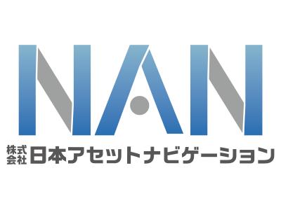 株式会社日本アセットナビゲーション